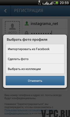 создать новую страницу в инстаграм