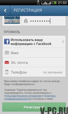 регистрация в инстаграм через фейсбук