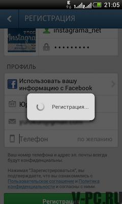 регистрация инстаграм бесплатно