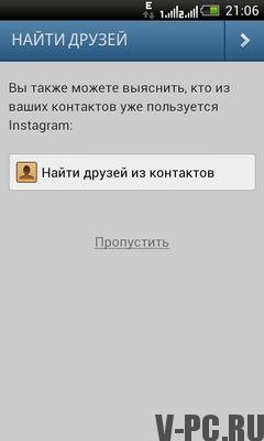 поиск контактов в инстаграм