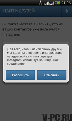 инстаграм на планшете