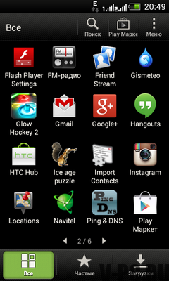 как запустить инстаграм на планшете