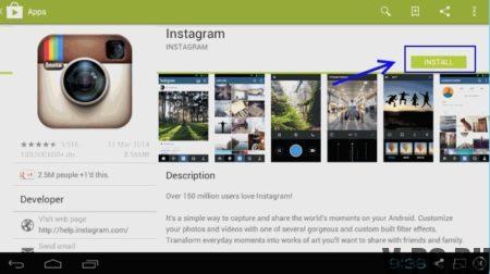 Установить приложение Инстаграм на пк