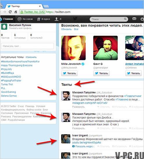 Твиттер регистрация бесплатно на русском