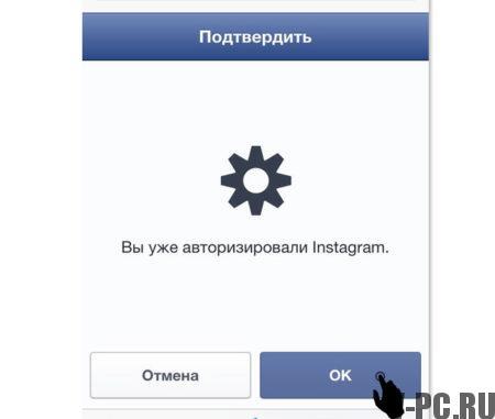 войти в инстаграм через фейсбук