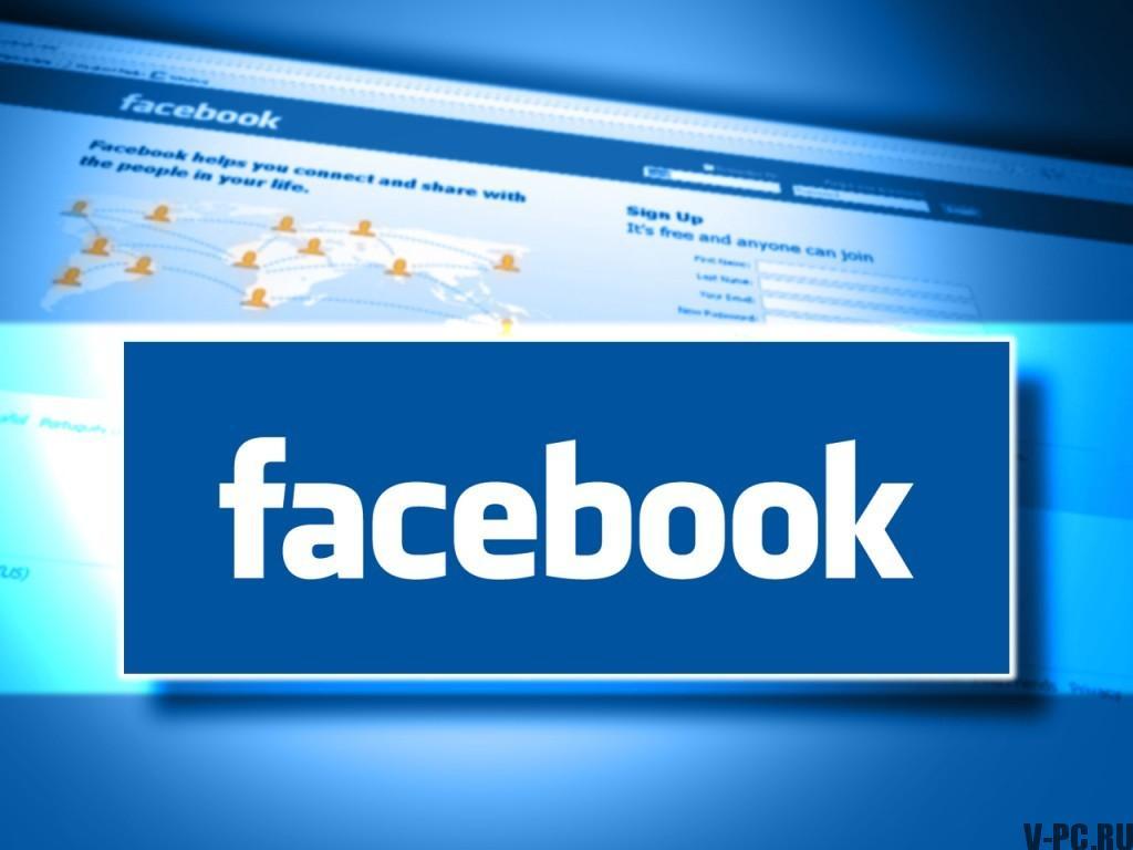 продвинуть аккаунт в фейсбук