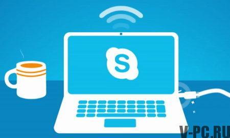 skype скачать бесплатно русская версия для виндовс