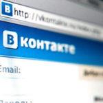 Приватность Вконтакте. Скрываем страницу от чужих людей