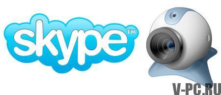 Как установить веб камеру в скайпе?