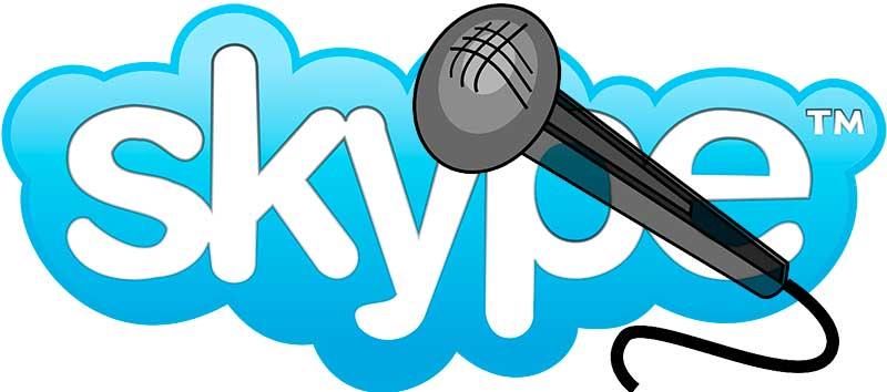 настройка микрофона skype