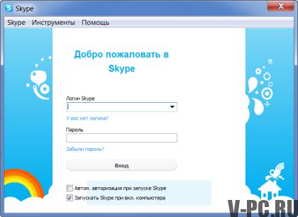 войти в скайп на пк