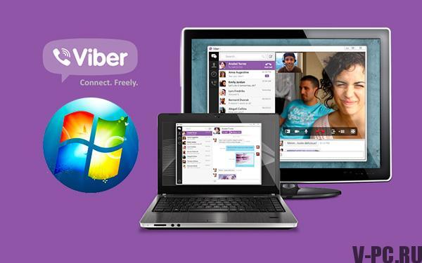 скачать viber на компьютер