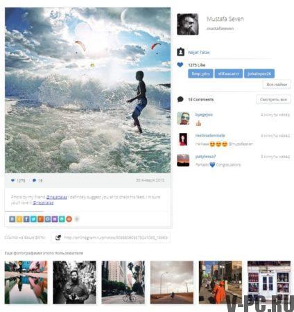 Смотреть фото в Инстаграм с компьютера