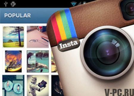 Популярные аккаунты в Инстаграм