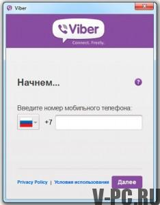 viber free download