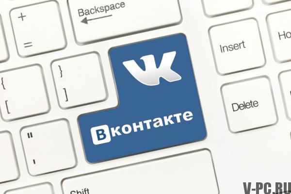 авто запуск видео в сообществах вконтакте