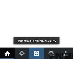 Не обновляется лента в Инстаграм: решения проблемы