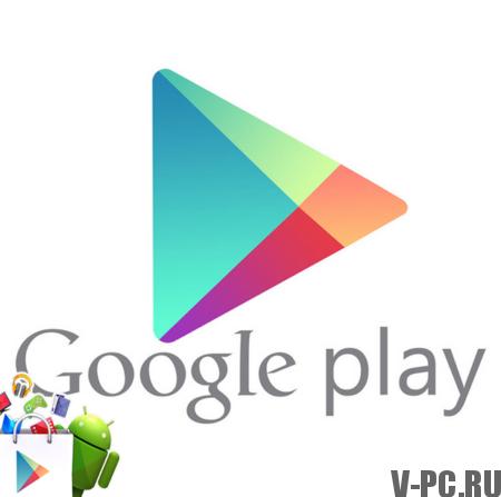 Руководство по регистрации учетной записи Google для Play Market