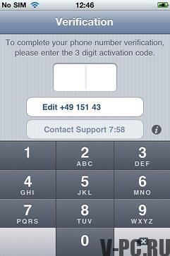 whatsapp зарегистрироваться бесплатно
