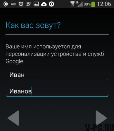 Регистрация Google Play