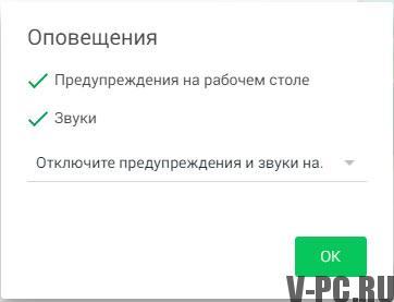 WhatsApp оповещения