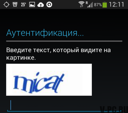 регистрация в плей маркете на русском языке