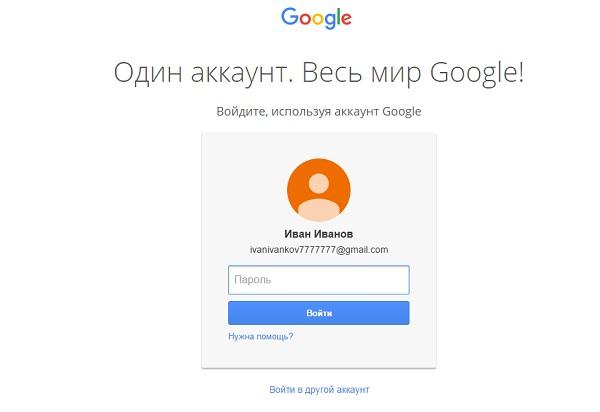 войти в gmail почту