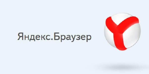 download Святители Земли Русской
