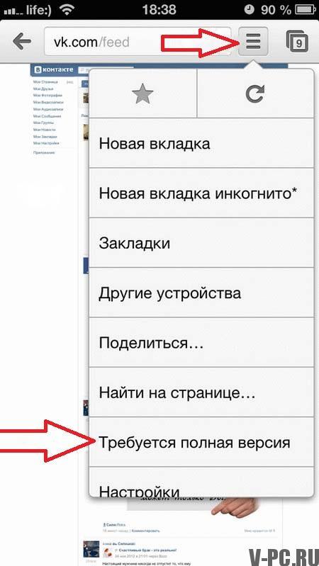 контакт мобильная версия