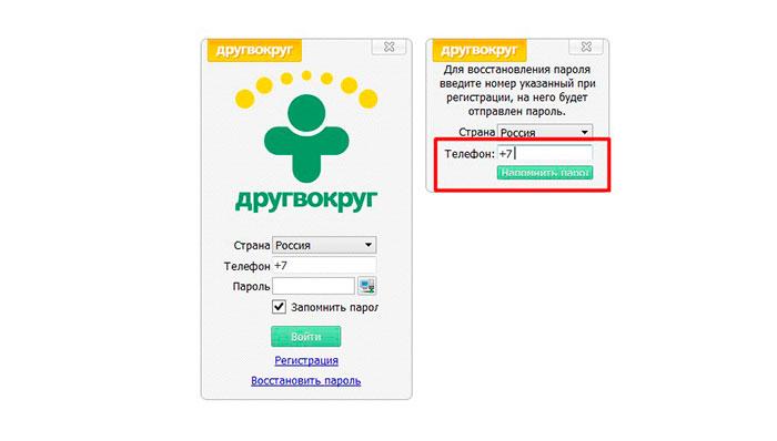 Лучшее Russian Institute Порно Видео  Pornhub.com