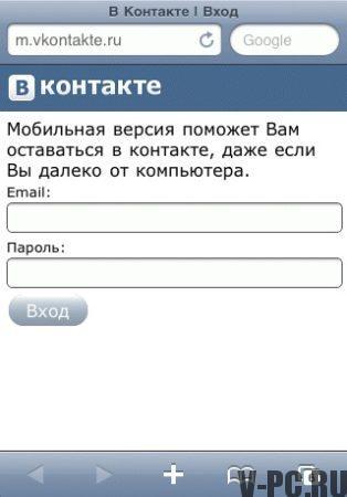 Вконтакте мобильная версия вход