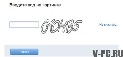 регистрация в мой мир