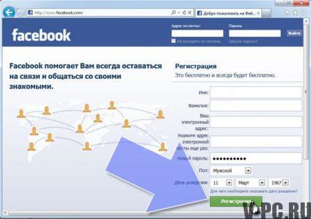 создать страницу в фейсбуке