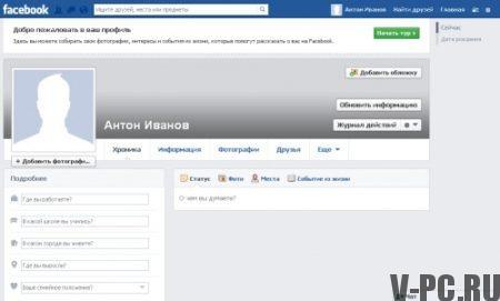 Фейсбк вход на мою страницу