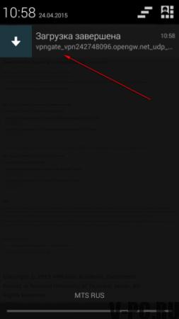 ошибка 403 в приложении