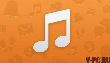 скачать музыку с одноклассников онлайн