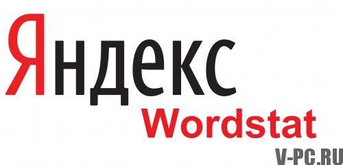 Поиск ключевых слов