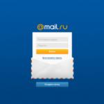 Mail ru почта вход и регистрация нового ящика