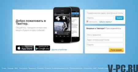 #Twitter: вход, регистрация, восстановление пароля, мобильная версия, самые популярные твиты : Сетевой журнал