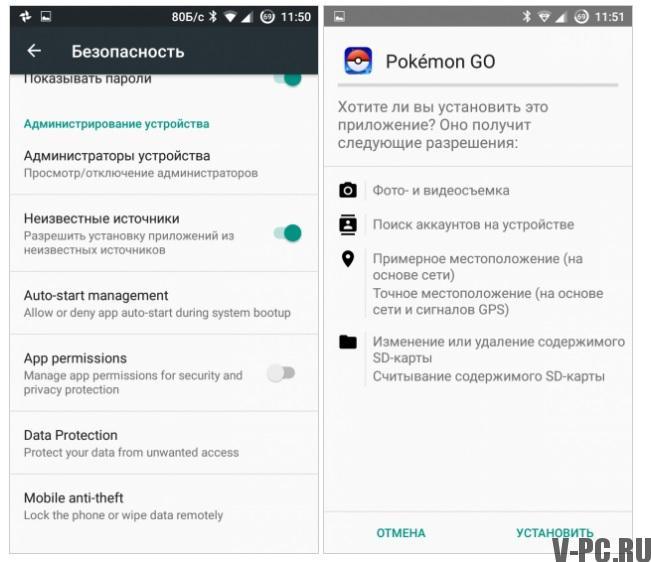 Установка Pokemon Go в России и СНГ