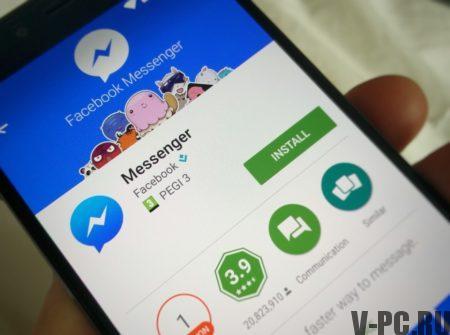Мессенджер в Фейсбук – что это и как им пользоваться?