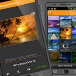 Приложение Одноклассники для Symbian где скачать?