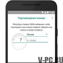 WhatsApp не приходит смс с кодом, что делать?