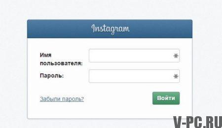 Моя страница в Инстаграм – Как войти на свой аккаунт Instagram