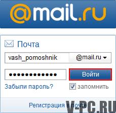 Почта Mail.Ru (Майл.Ру) Вход, регистрация