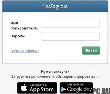 восстановить пароль инстаграм