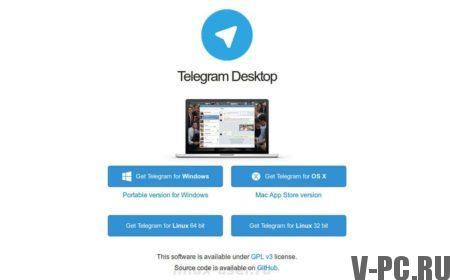 Скачать Телеграмм на компьютер