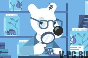 Как восстановить мою страницу Вконтакте после взлома или удаления?