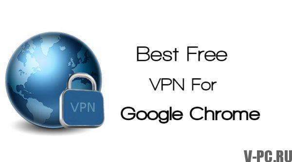 Лучшие бесплатные VPN для браузера Google Chrome