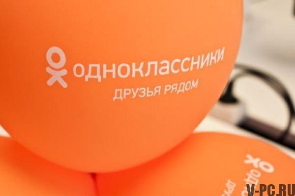 вход в одноклассники Украина